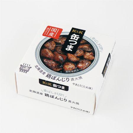 『国分』缶つま 北海道産 鶏ぼんじり 直火焼