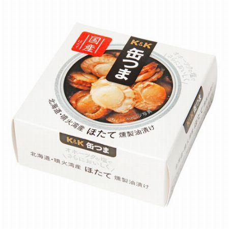 『国分』缶つま 北海道・噴火湾産ほたて燻製油漬