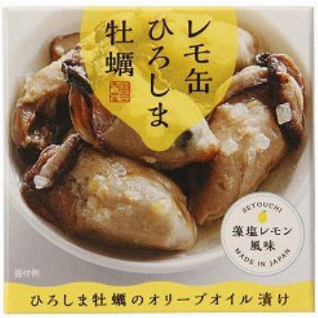 『ヤマトフーズ』レモ缶ひろしま牡蠣 オリーブオイル漬け