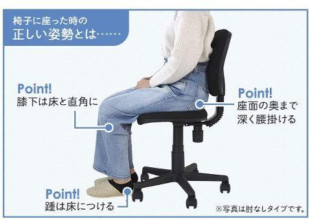 無理のない姿勢で仕事ができる「適正な高さ」かどうか
