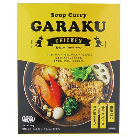 GARAKU 札幌スープカレーチキン