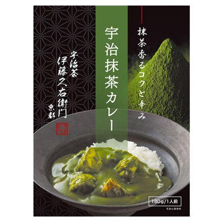 宇治抹茶カレー