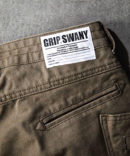 アウトドアから街まで横断。『グリップスワニー』の機能服に頼りたい