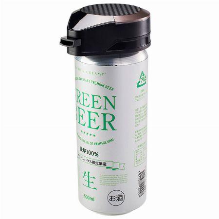 『グリーンハウス』ワンタッチビールサーバー