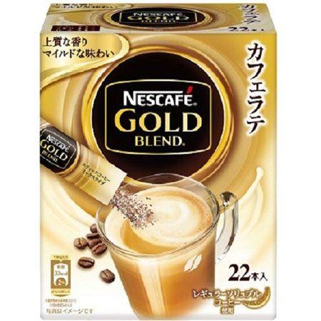 『ネスカフェ』ネスカフェ ゴールドブレンドスティックコーヒー