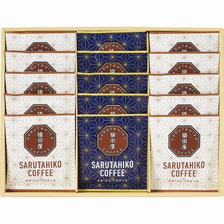 『猿田彦珈琲』オリジナルドリップコーヒー詰合せ