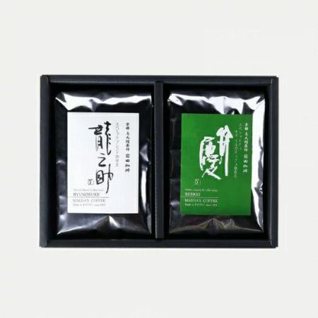 『前田珈琲』2種のコーヒー豆 ギフトセット