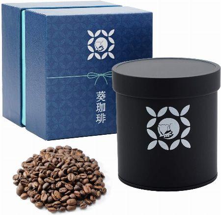 『葵珈琲』コピルアク ジャワ ジャコウネココーヒー