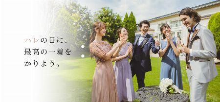 """シェアリング需要は礼服にも。冠婚葬祭を賢く乗り切る""""ハレカリ""""って何だ? 3枚目の画像"""