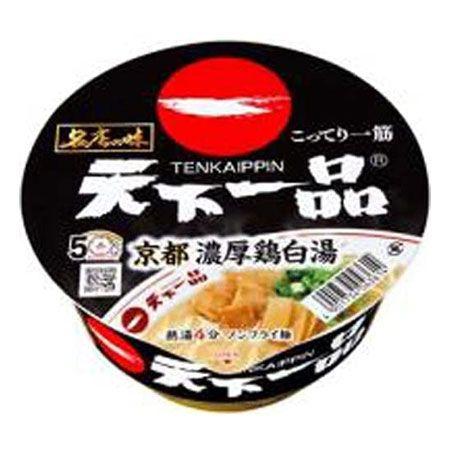 『日清食品』カップヌードル スタミナ醤油ビッグ