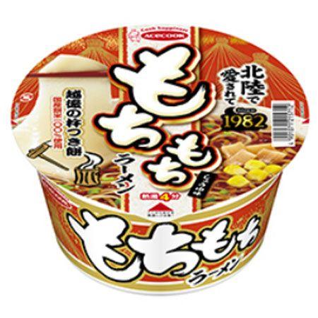 『エースコック』スーパーカップ1.5倍 3種のチーズ入り チリトマチーズ味ラーメン