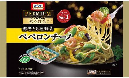 『ニップン』オーマイプレミアム 彩々野菜 ペペロンチーノ