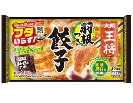 『イートアンドフーズ』大阪王将 羽根つき餃子