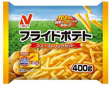 『ニチレイフーズ』フライドポテト(シューストリングカット)