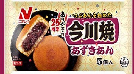 『ニチレイフーズ』今川焼(あずきあん)
