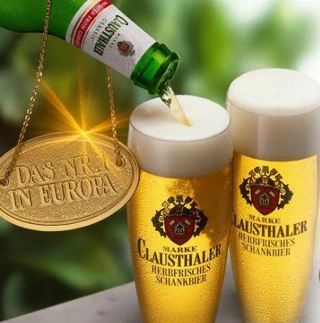ノンアルコールビールはおいしくない? いいえ、十分に満足できます!