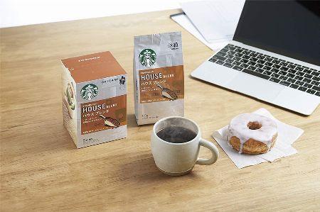 『スターバックス』オリガミ パーソナルドリップ コーヒー