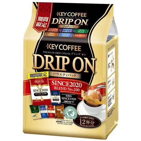 『キーコーヒー』ドリップオン バラエティパック