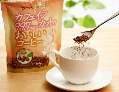 カフェインの摂り過ぎが気になる……なら、カフェインレスコーヒーがあるじゃないか