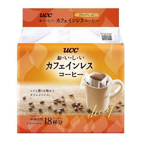 『ユーシーシー』おいしいカフェインレスコーヒー ドリップコーヒー