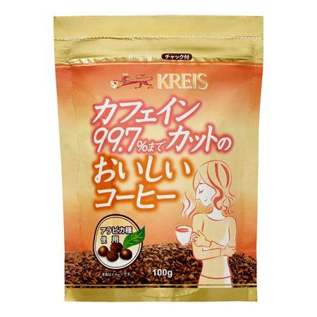 『クライス』カフェインカットのおいしいコーヒー