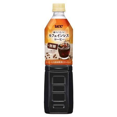 『ユーシーシー』おいしいカフェインレス ボトルコーヒー 無糖 ペットボトル