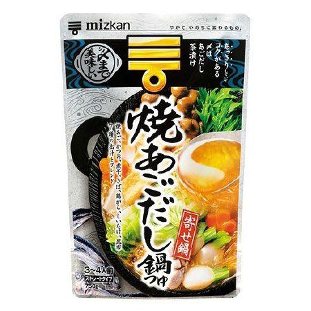 『ミツカン』〆まで美味しい焼あごだし鍋つゆ
