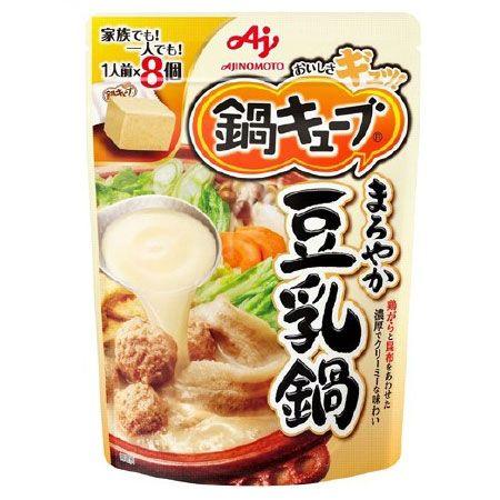 『味の素』鍋キューブ まろやか豆乳鍋