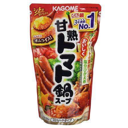 『カゴメ』完熟トマト鍋スープ