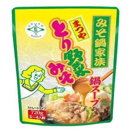 『まつや』とり野菜みそ 鍋スープ