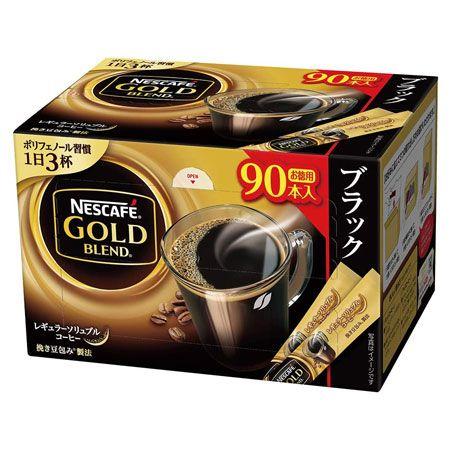 『ネスカフェ』ゴールドブレンド スティック ブラック