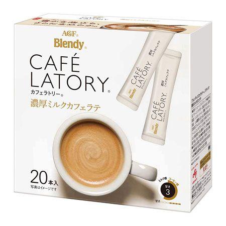 『ブレンディ』カフェラトリー スティック 濃厚ミルクカフェラテ