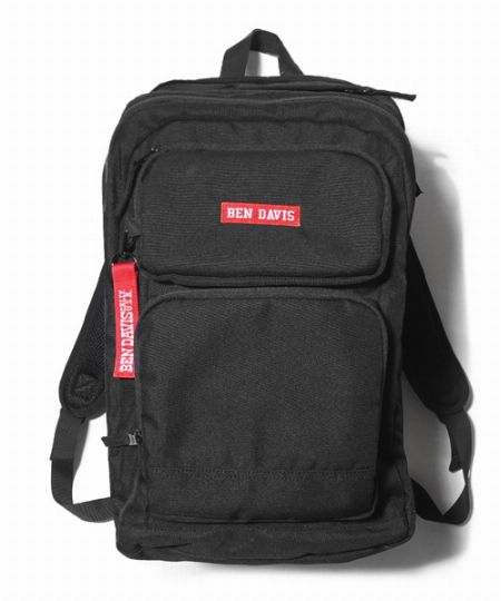 ALL STUDY DAYPACK