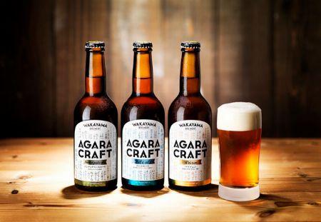 そもそも地ビールとは? クラフトビールとは違うの?