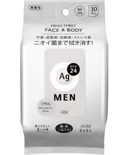 『エージー24メン』メンズシート フェイス&ボディ(無香性)