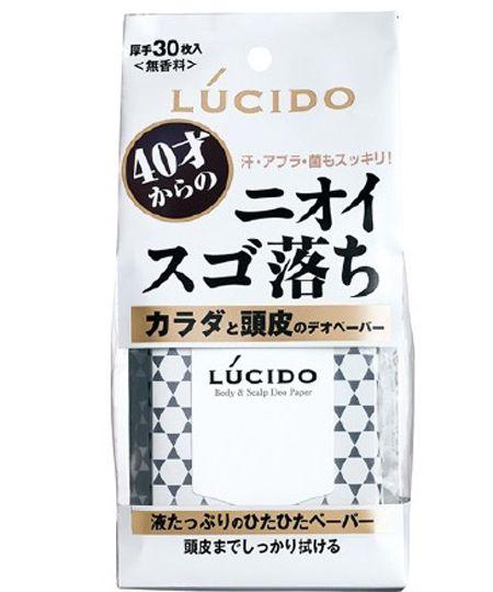 『ルシード』カラダと頭皮のデオペーパー