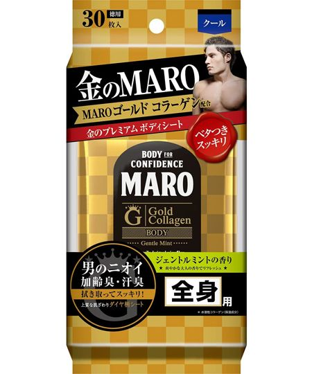 『マーロ』プレミアムボディシート <ゴールド> ジェントルミントの香り