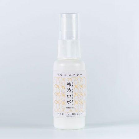 『トミヤマ』柿渋口水