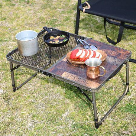 『クイックキャンプ』ハーフスチールメッシュテーブル