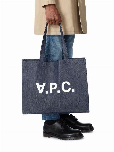 このロゴを見てくれ! 『アー・ペー・セー』のバッグは洒落感抜群