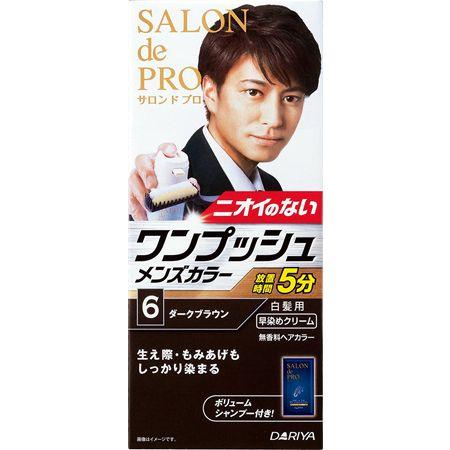 『サロン ド プロ』ワンプッシュメンズカラー(白髪用) 6 <ダークブラウン>
