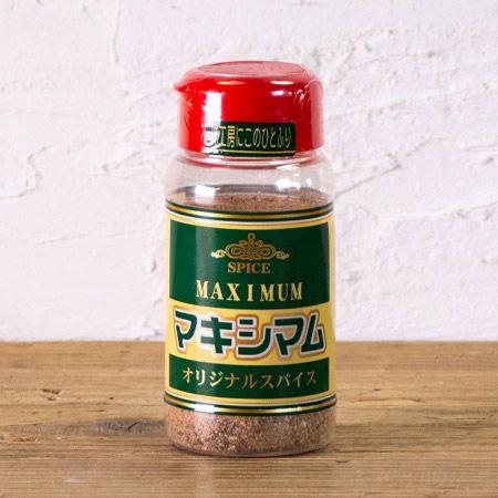 しょっぱめの塩味が濃厚な食材にマッチする『マキシマム』