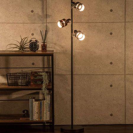 フロアランプを効果的に取り入れて部屋の雰囲気をアップ