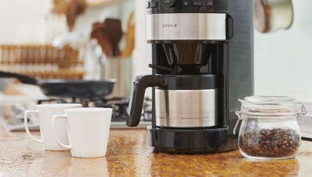 おしゃれで使い勝手も良いと人気の『シロカ』のコーヒーメーカー
