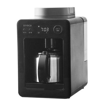 男性好みのスタイリッシュなルックスの「全自動コーヒーメーカー カフェばこ SC-A371」