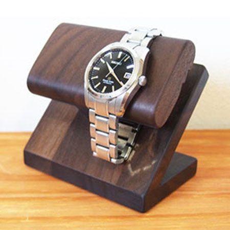 『ウォッチライフ』腕時計スタンド