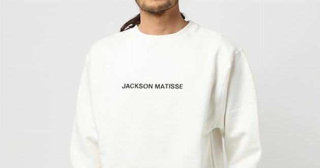 ジャクソンマティスで実現。肩肘張らない大人の日常着