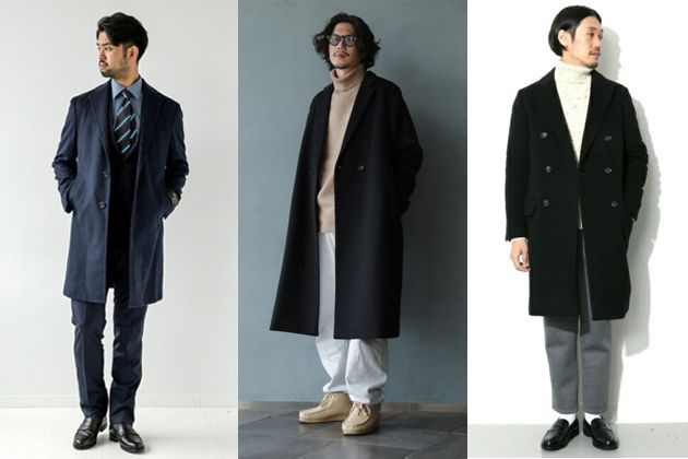 色別チェスターコートのコーデ集。大人はどう着こなすのが正解?