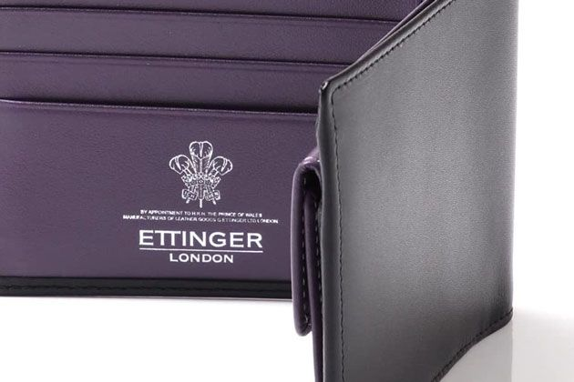 何がおすすめ? エッティンガーの財布パーフェクトガイド
