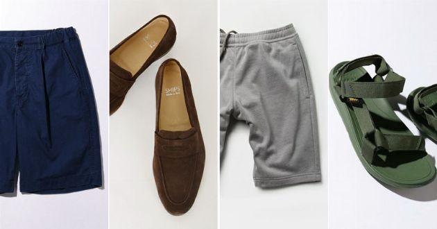 """""""イイ関係""""を探ろう。夏のショーツと好相性な靴とは"""